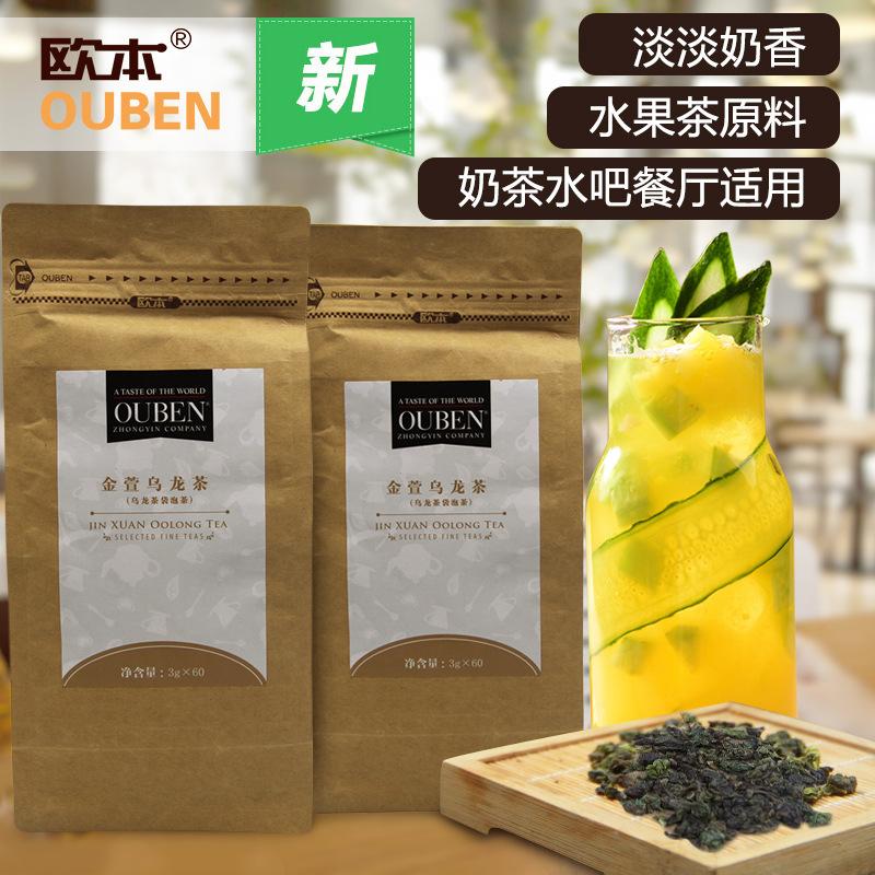 欧本金萱乌龙茶3gx60茶包三角茶奶盖茶水果茶奶茶店餐饮饮品原料