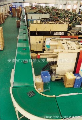 安徽皮带线合肥流水线厂家上坡段SMT周边流水线转弯机