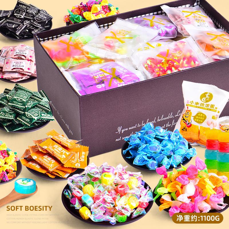 年货节零食大礼包一整箱糖果零食礼盒装婚庆喜糖新年礼物厂家批发