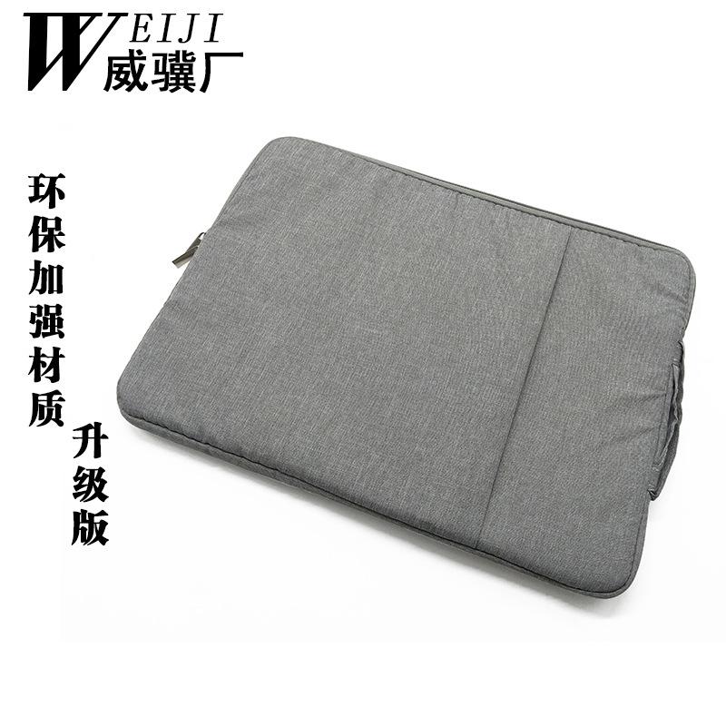 笔记本电脑包笔记本内胆包韩版15寸苹果平板电脑包时尚电脑包女