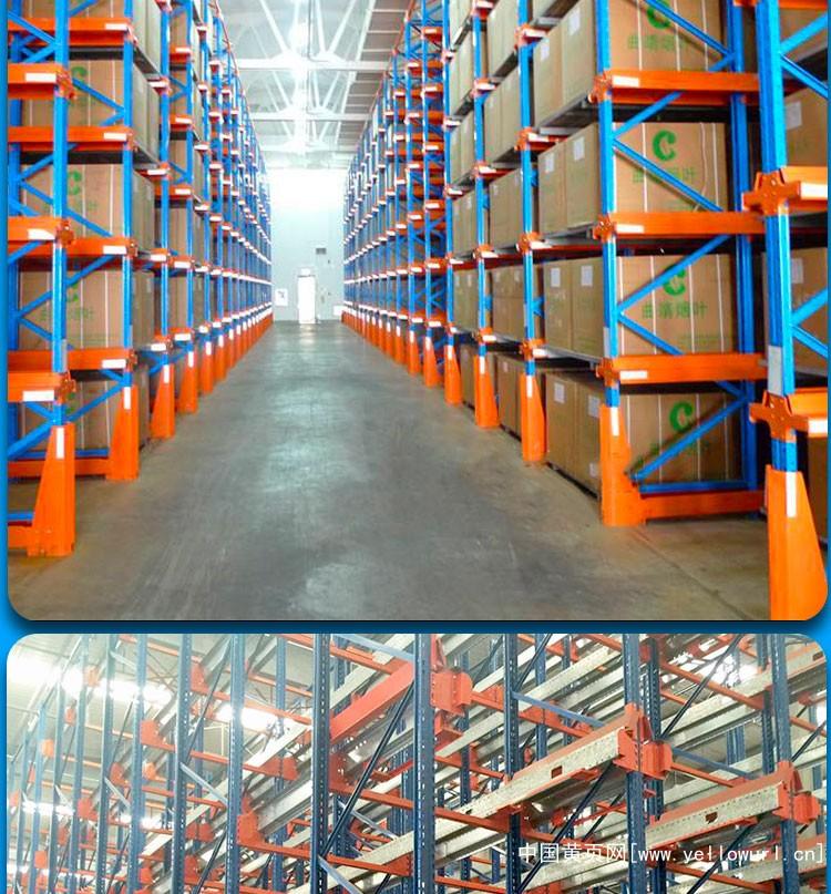 货架  货架厂  重型货架 立体库货架