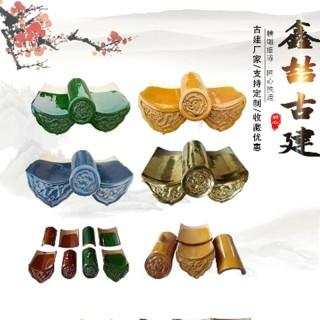 辽宁青瓦生产厂家辽宁琉璃瓦生产厂家辽宁青砖生产厂家