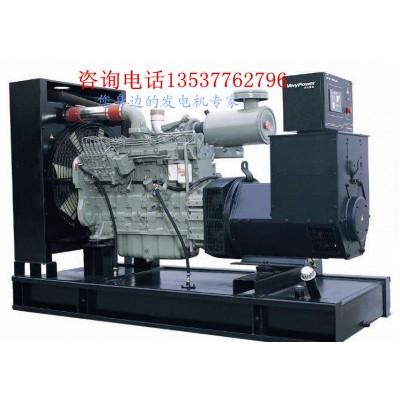 500KW发电机价格500千瓦柴油发电机组500KW发电机组