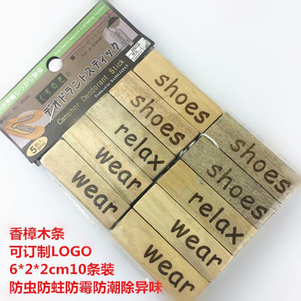 樟木条樟木块香樟木片6*2*2cm10根装防虫防柱防潮除异味