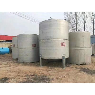 供应二手120立方立式玻璃钢储罐 20吨不锈钢酿酒罐