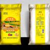禾口王2019年东北特产大米25kg珍珠米100斤新米产地货源