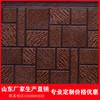 彩钢夹芯板岩棉夹芯板防火材料金属雕花板厂家直销价格优惠