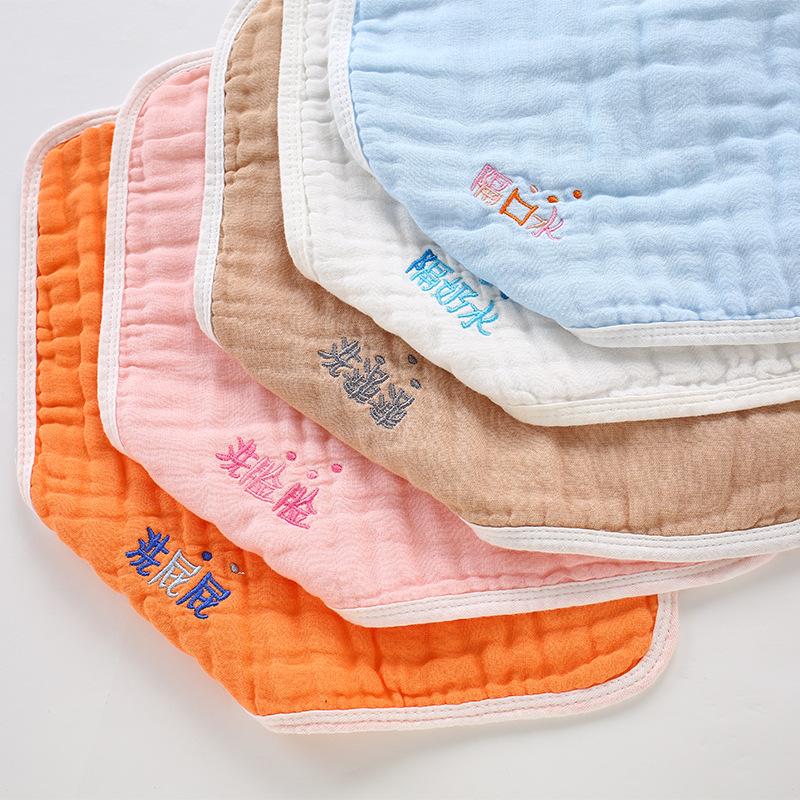 厂家直销5条装婴儿洗脸巾宝宝纱布新生儿口水巾纯棉小方巾