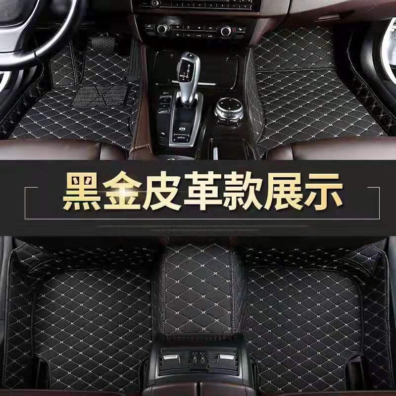 全包围脚垫专用于海马s5汽车s7汽车福美来三代手动挡丘比特m5M3