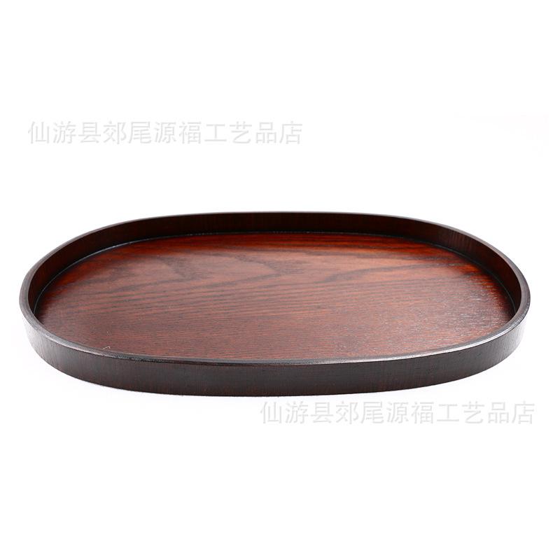 批发日式椭圆形款茶盘老漆色木盘创意托盘水果点心盘酒店用品