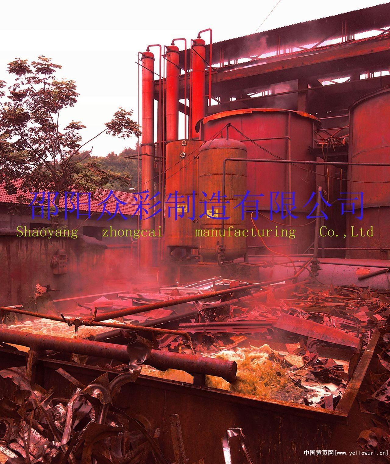 供应众彩着色高新众彩牌国标纯化学合成法氧化铁红