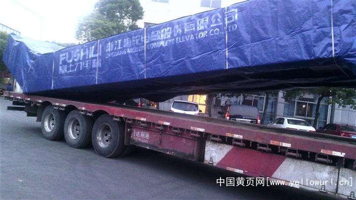 浙江梅轮电梯运输