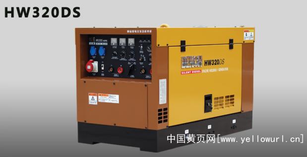 电王HW320DS久保田柴油三缸300安发电电焊一体机