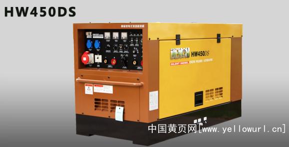 电王柴油发电电焊两用机HW450DS