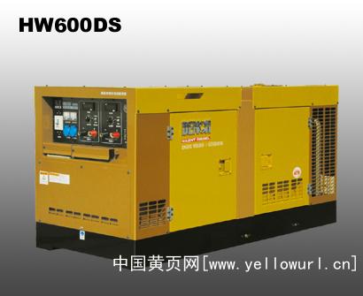 电王柴油发电电焊两用机HW600DS