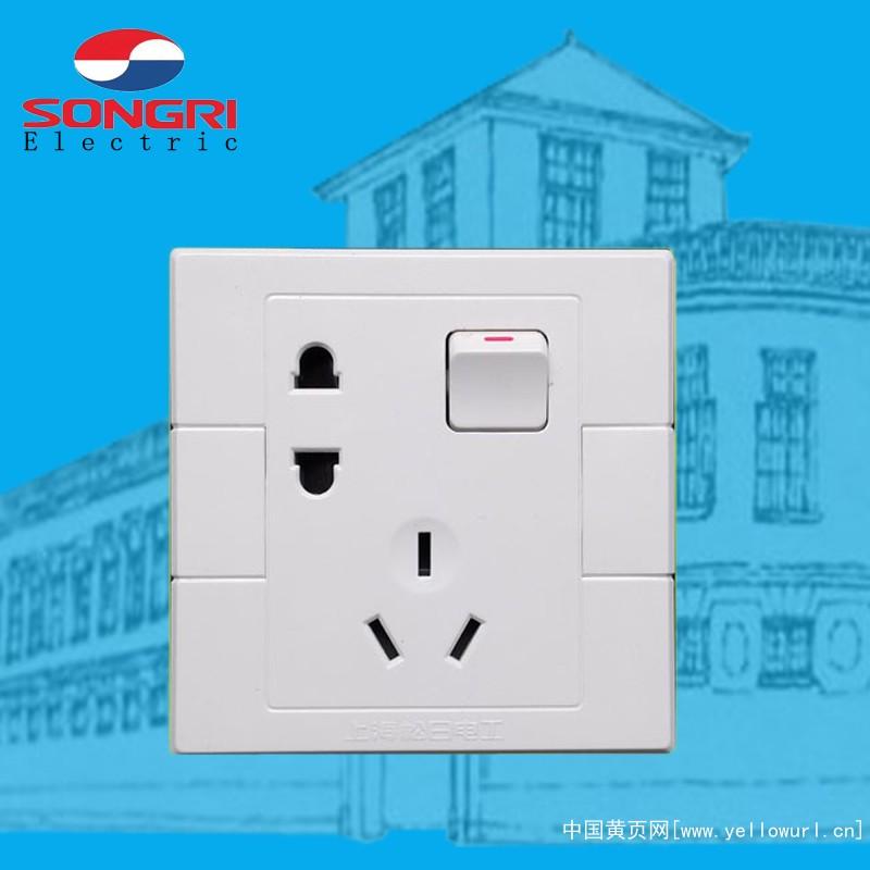上海松日S1000工程一开五孔10A居民楼城建专用二三极插座