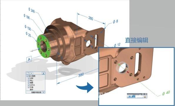 苏州浩辰3D值得推荐的国产三维CAD软件