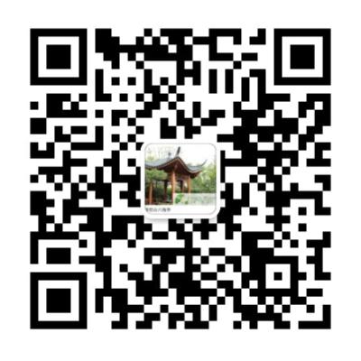 赣州防腐木木屋制造工程有限公司