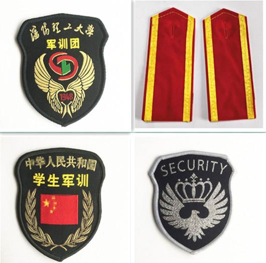 學生軍訓肩章臂章定做袖章魔術貼章織嘜定做布標定做值班員名字貼