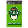 内蒙北疆肥都厂家直销供应羊粪有机肥生物有机羊粪肥料草原羊粪肥颗粒蔬菜水果花卉化肥代工