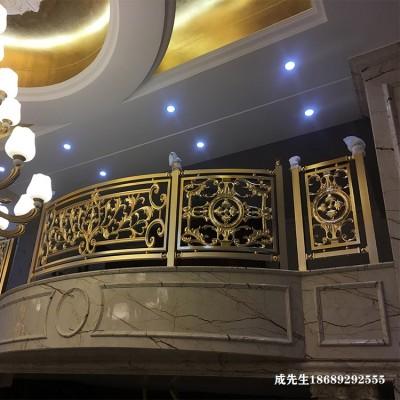 徐州法式镀铜楼梯扶手别墅浪漫的艺术品