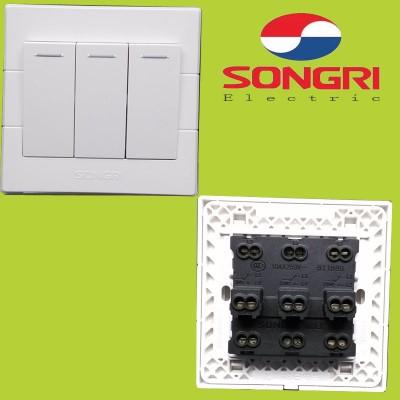 上海松日S1000工程款三大按钮单双控 建筑楼盘墙壁开关插座