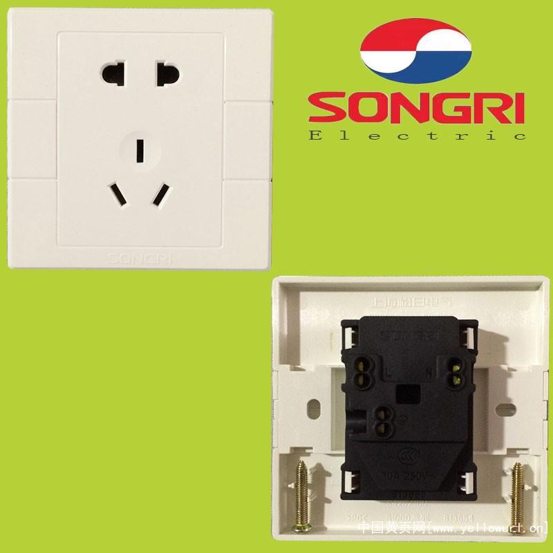 上海松日S1000工程款二三極插座建筑樓盤墻壁五孔10A插座