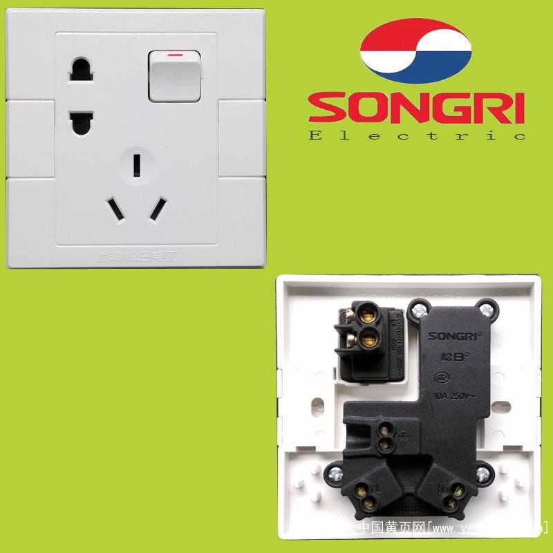 上海松日S1000工程款五孔插座带开关 楼盘墙壁一开五孔插座