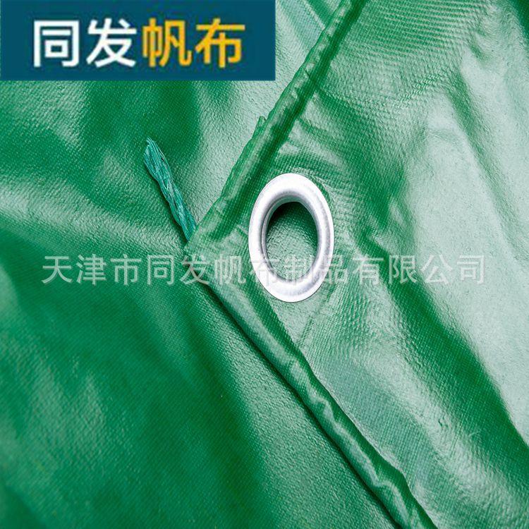 直销防水防晒雨棚布耐磨加厚帆布PVC涂塑篷布三防布油布加工定做