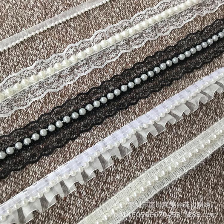 爆款新品黑白蕾丝底钉珠压褶折褶皱花边网底珍珠服装辅料DIY配件