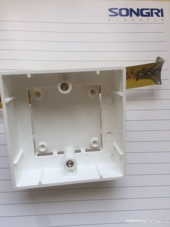 上海松日明盒开关插座86型底盒明暗装底盒家用接线盒开关盒