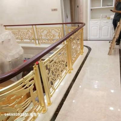 云南曲靖铜制楼梯扶手供应商联系方式