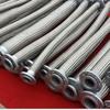 冠通金属软管厂家定制不锈钢金属软管法兰式波纹管软DN50四氟软管