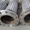 冠通耐高温高压金属软管大口径金属软管法兰式金属波纹管