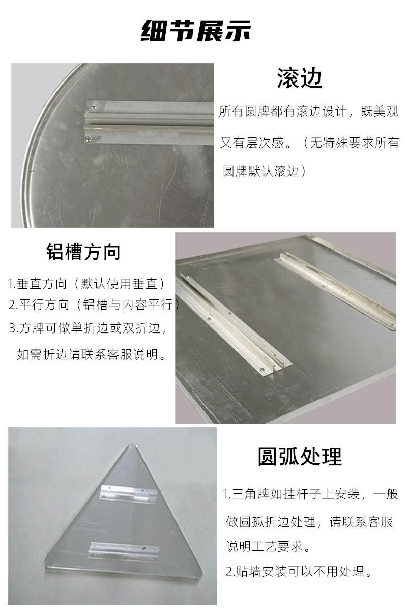 道路交通標志牌鋁槽鋁滑道鋁背帶卡瑪抱箍13122213861