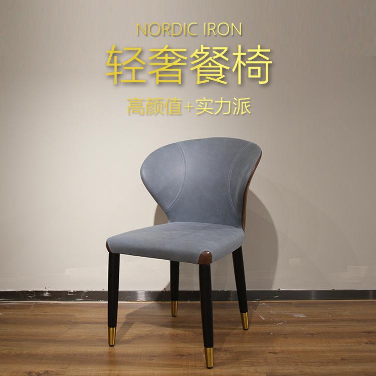 北欧休闲实木家用餐桌椅轻奢镀金网红定型棉餐厅洽谈科技布椅子