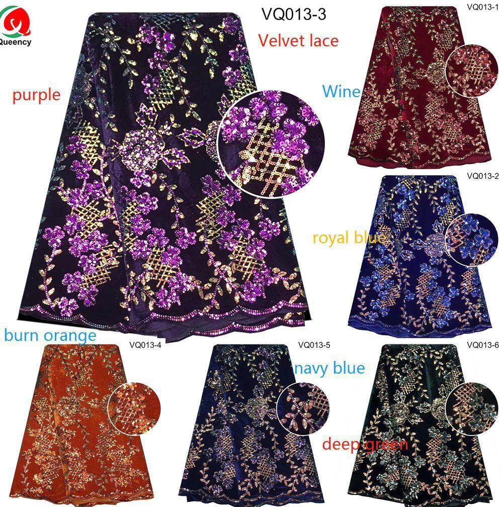 VQ013絨布-2020非洲女士拼色亮片繡花裙子衣服布料SequinsLace