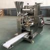 小型饺子机厂家省时省力包合式饺子机不伤口感新型全自动水饺机仿手工饺子机