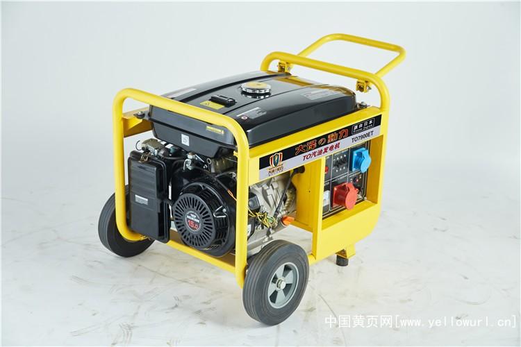 大澤動力7kw汽油發電機TO7900ET
