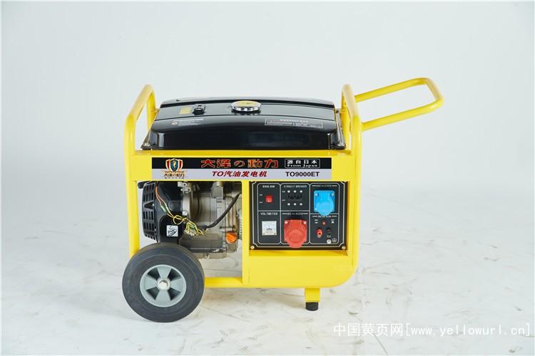 大澤動力8kw汽油發電機TO9000ET