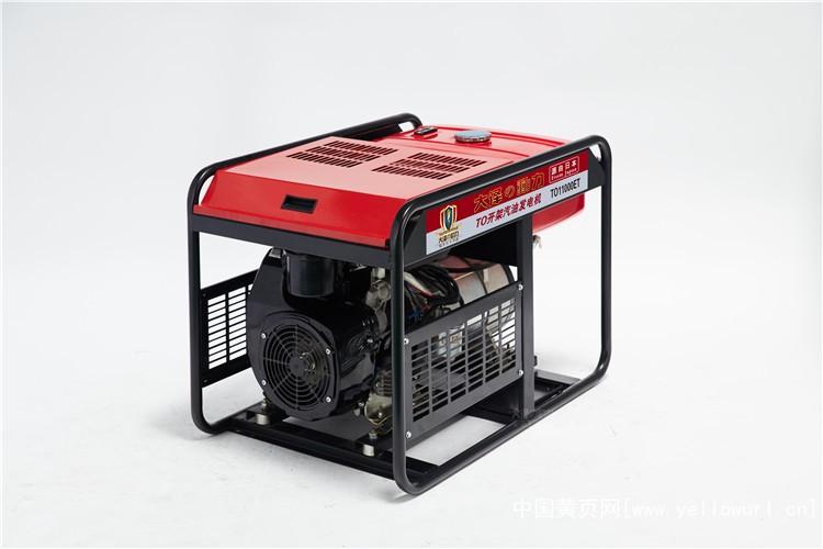大澤動力10kw汽油發電機TO11000ET