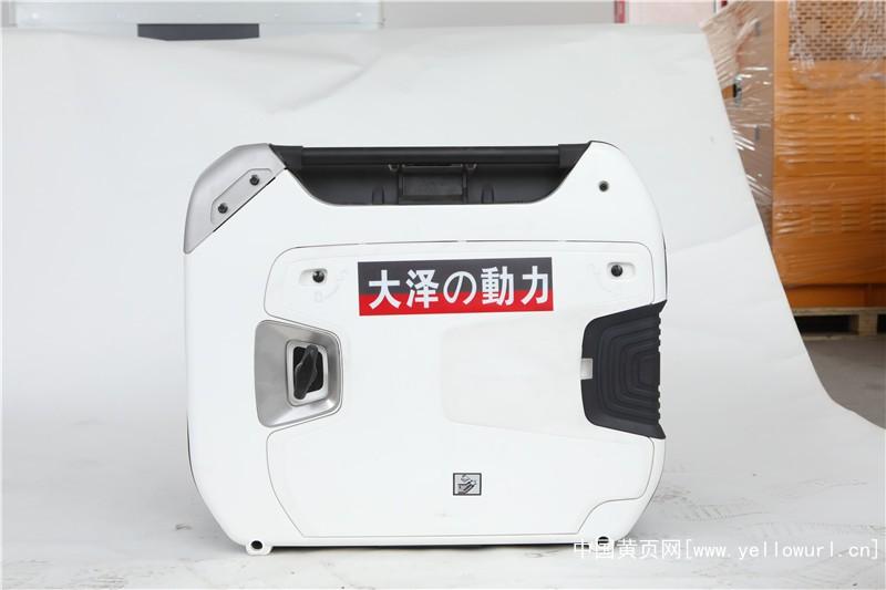 大澤動力3kw數碼變頻發電機TO3000IS