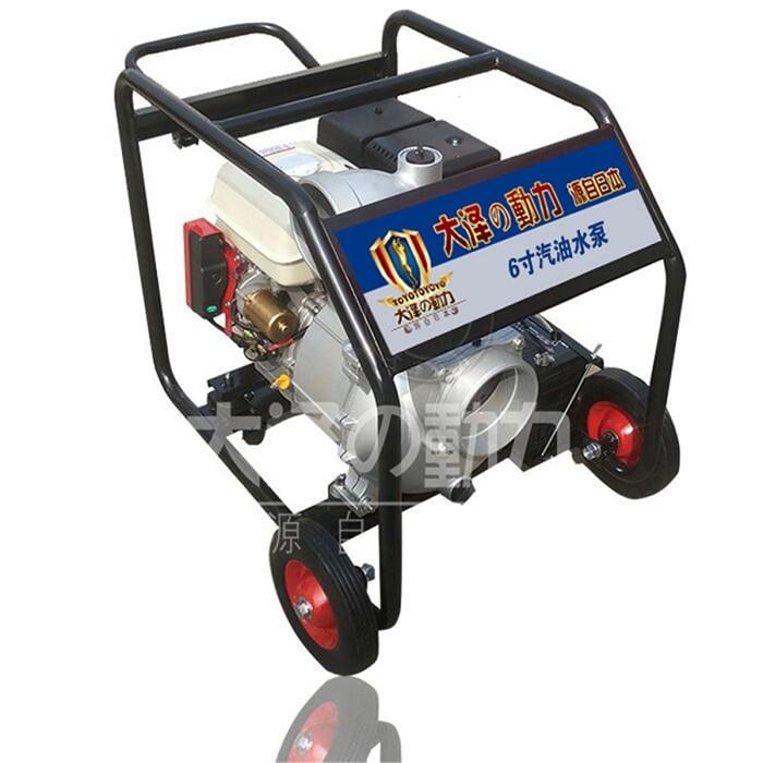 大澤動力6寸汽油水泵TOTO-60ET