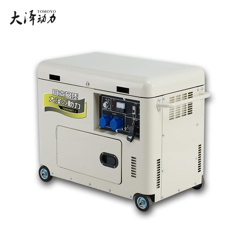 大澤動力5KW靜音柴油發電機