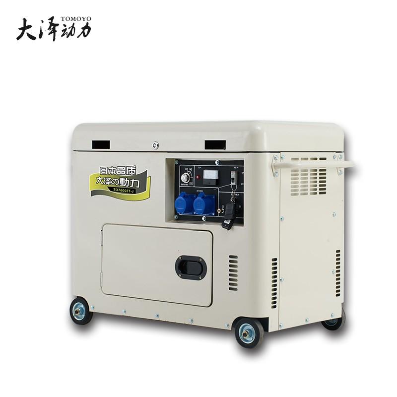 大澤動力6KW靜音柴油發電機