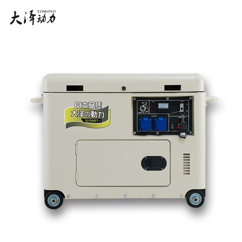 大澤動力7KW靜音柴油發電機