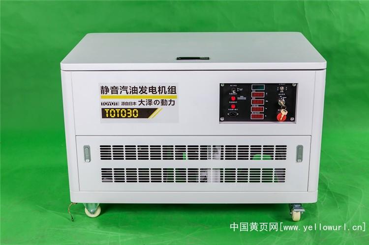 大澤動力30千瓦靜音汽油發電機