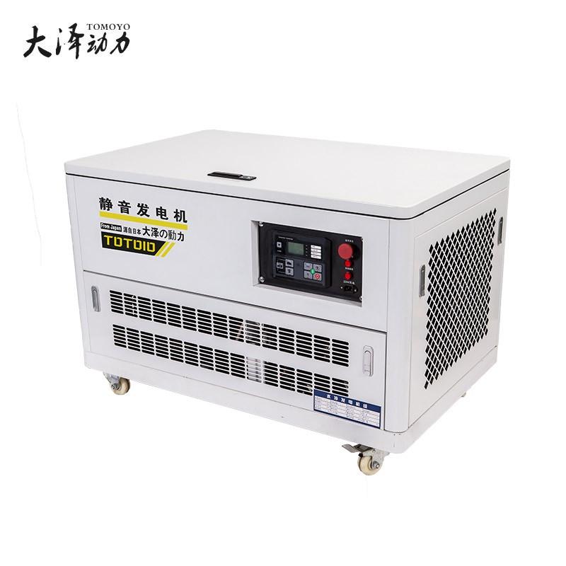 大澤動力10KW靜音汽油發電機