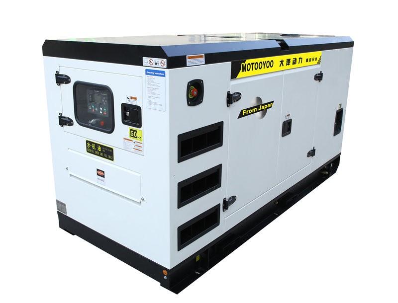 康明斯動力200kw靜音柴油發電機