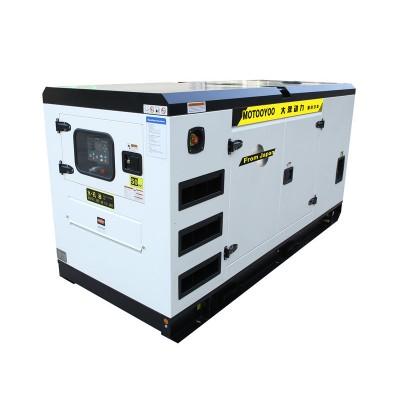 康明斯动力200kw静音柴油发电机